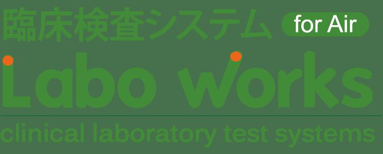 laboworks-logo2